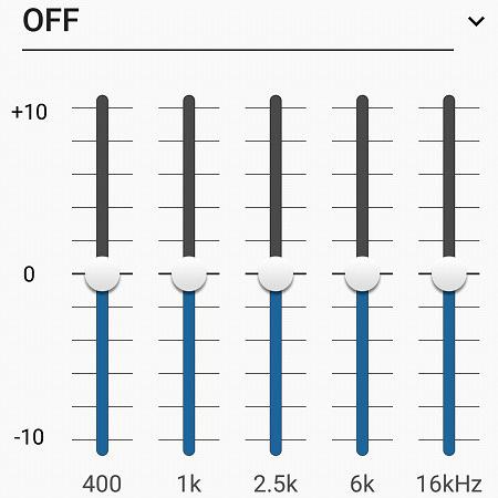 高音質化機能でコンテンツに合わせて音質をアップさせるXperiaテク