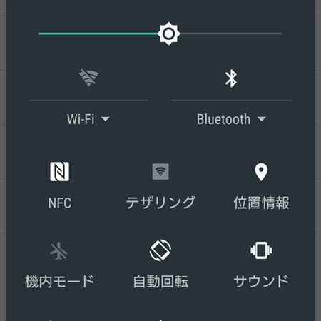 海外旅行中に着信はオフにしてWi-Fiだけを使うXperiaテク