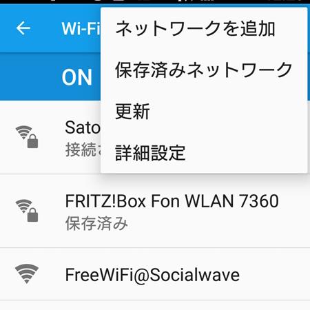 通信品質の悪いWi-Fiに繋がってイライラしないXperiaテク