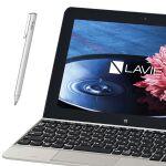 NEC PC、ネット動画注力の2016年夏モデルを発表