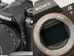 フルサイズ一眼はじめるなら「α7R II」と「PENTAX K-1」をチェック!