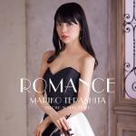 麻倉特薦、2月は美しきバイオリニスト・寺下真理子の『ロマンス』など
