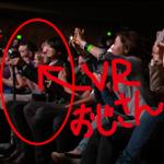 「サマーレッスン」や初音ミクのライブから見える、日本におけるPlayStation VRの強み