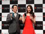 金属筐体の「SAMURAI REI」は2万9900円、端末と発表会を詳細レポ
