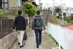 横須賀再生に賭けるタイムカプセル相澤さんと谷戸を歩く