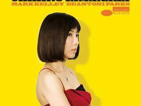 麻倉推薦:斬新な売り方にも注目したい反田恭平のピアノ