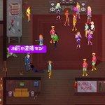 「リア充爆発しろ!」眠れない男がパーティー会場で暴れまくる『Party Hard』:Steam