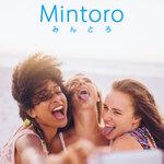 写真アルバムの新しい共有スタイル「Mintoro」を体験してみた