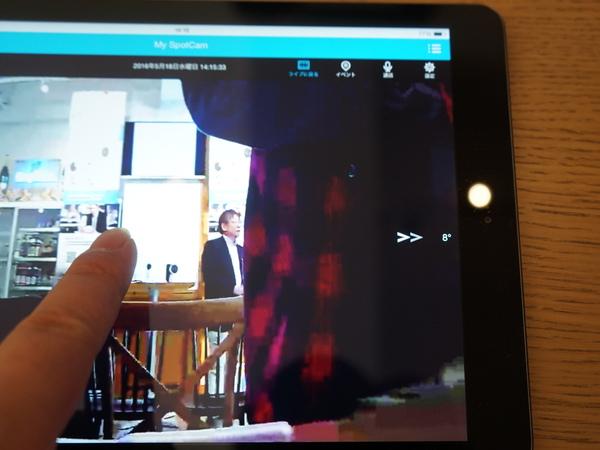 スマホやタブレットは指で画面を動かすことでリモート操作が行なえる