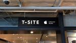 Apple専門店もある枚方T-SITEは朝7時から深夜25時まで楽しめる