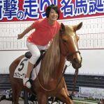 """渋谷駅に""""馬""""出現 伝説の暴君「オルフェーヴル」に乗馬可能"""