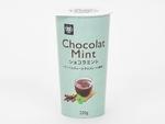チョコミントの波が来てる ミニストップ「ショコラミント」発売