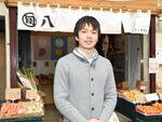 月商300万円超のすごい八百屋「旬八青果店」が目指す未来