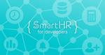 SmartHRがAPI公開 各社サービスの労務自動化連携を開始