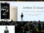 RAM6GB搭載モデルは5万円強! ASUS「ZenFone 3」登場