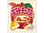 湖池屋、りんご味ポテチを京橋千疋屋に持ち込むも公認されず