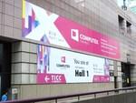 PCパーツの祭典「COMPUTEX TAIPEI 2016」がまもなく開幕!