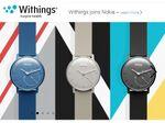 ノキアがデジタル・ヘルスケア企業の仏Withingsの買収を完了