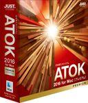 「ATOK 2016 for Mac」は高速辞書参照機能や強力な入力支援機能が目玉