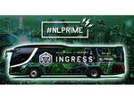Ingressバス、7月17日より運行開始