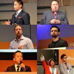 実績と未来を見せた「AWS Summit 2016」