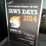 1000人規模の大勉強会「JAWS DAYS 2014」の納得と驚き