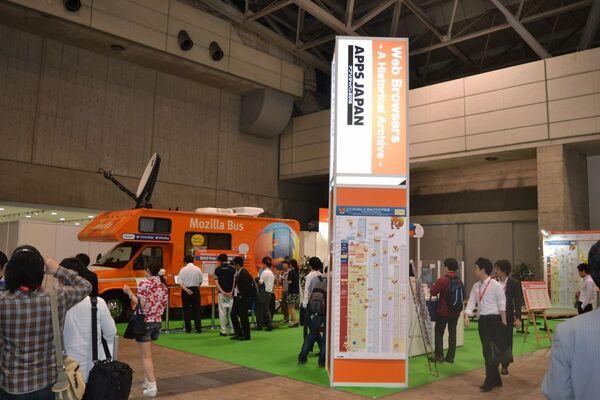 最新製品が勢揃いした「Interop Tokyo 2016」展示会