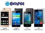 BIGLOBE SIMとセット提供に「HUAWEI P9 lite」「VAIO Phone Biz」などが登場