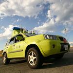 空港関係者も見たことない!? 羽田空港で激レア特殊車両を取材した!
