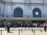 本当に新MacBook Pro発表される?アップル基調講演 開催直前 会場レポート