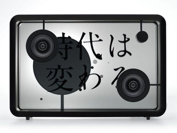 ついに歌詞を視覚化するスピーカー「 Lyric speaker」プレオーダー開始