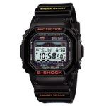 人気腕時計G-SHOCKが8500円引きでセール中 ソーラー充電搭載なのに激安!