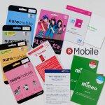 ほかのMVNOより月額料金安く使える格安SIMキャンペーン