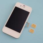ほかの格安SIMに比べて1000円近くも安く使えるお得なキャンペーン実施中