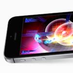 人気スマホiPhone SEが激安9800円で買える! 格安SIMと同時契約がお得すぎる