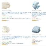 Amazonで90%オフ以上の商品だけをソートする超簡単な方法