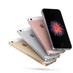ガラケーからiPhone SEに乗り換えると3万7800円引きは安くなりすぎ