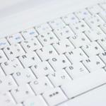 驚異の値下げ率! 最新第7世代ノートPCをお得に手に入れる方法
