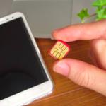 あの格安SIM契約で最大1万3000円のキャッシュバックをゲット!