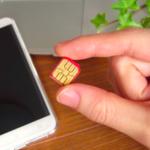 今年こそ格安SIMに変えるなら、無料で9GB貰えるアレ!