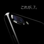iPhone 7で使えるBluetoothイヤフォンが安く欲しいでしょ?