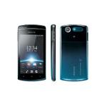 日本初の携帯電話を作ったNECがスマートフォン開発に乗り出すまで