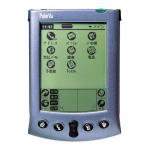 PDA全盛期に活躍したPalmのライバルは他社製PDAではなくスマホだった