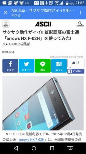 ASCII.jpのarrowsのレビューページを表示