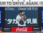 世界初!? 「VR始球式」でプロ野球選手が投球を伝授!