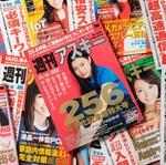 無料で週刊アスキーが読み放題! 最新号から過去3年ぶん以上のバックナンバーまで