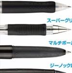 108円あったら買いたい「ボールペン」【倶楽部】