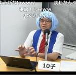 """なぜWindows""""9""""ではなく10なのか【倶楽部】"""