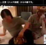 """自作虎男二人台湾熱烈""""事後""""動画【倶楽部】"""