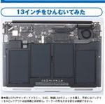 新型MacBook Pro/Airも発売したらすぐに分解する?【倶楽部】